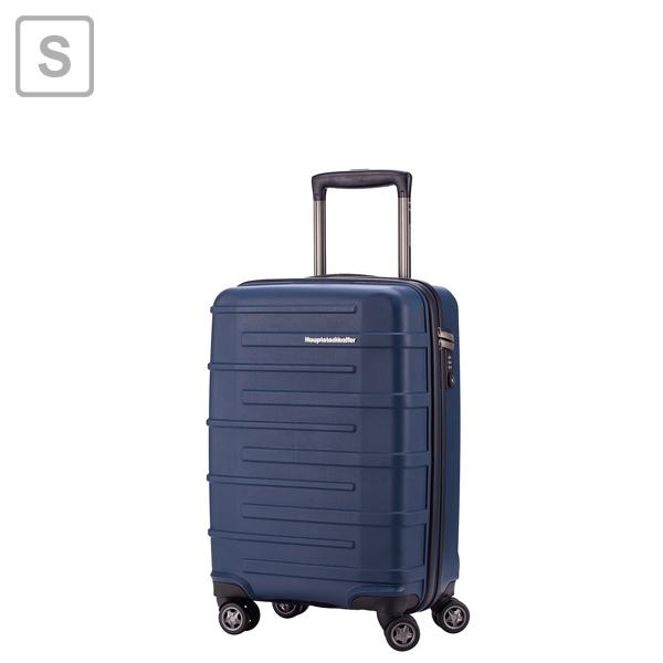 hauptstadtkoffer klein
